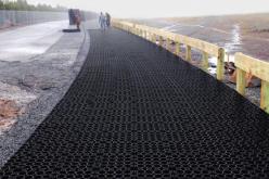 Porous paver